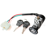 WANHUA 600 Single Key Ignition for Motorcycle