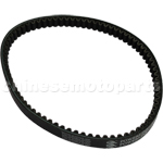 Gates 743*20 Belt for GY6 125cc-150cc ATV, Go Kart, Moped & Scoo