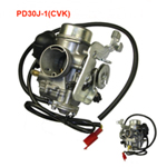 Gy6 ATV Moped 250cc 260cc Carburetor Linhai 250cc/260cc Carb FS300 scooter