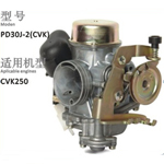 MANCO TALON 260CC 300CC BRAND NEW CARBURETOR LINHAI 260 ATV UTV OFF ROAD CARB
